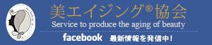 ミズライフカラーFacebookページ公式アカウント