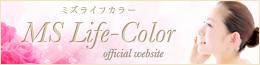 美エイジング・内面から美しく輝く生き方・美人アンチエイジング - 美エイジング ミズライフカラー公式ホームページ