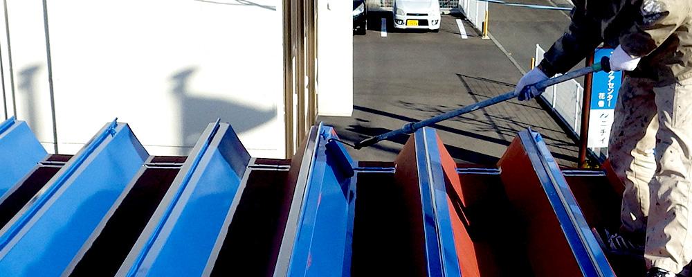 誠和コーティング株式会社公式ホームページ「屋根塗装施工事例」